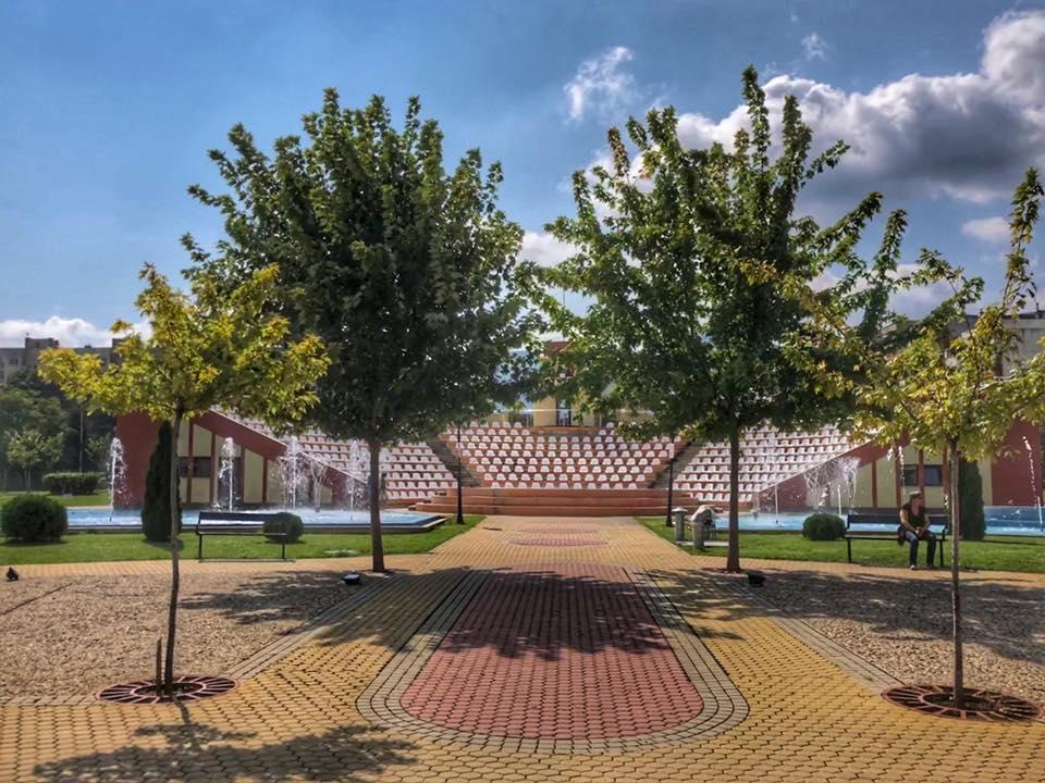 "парк ""Дъбника"", гр.Враца"